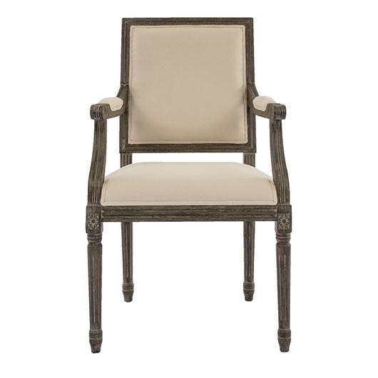 Charles Arm Chair